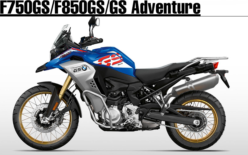 F750GS/F850GS/F850GS Adventure
