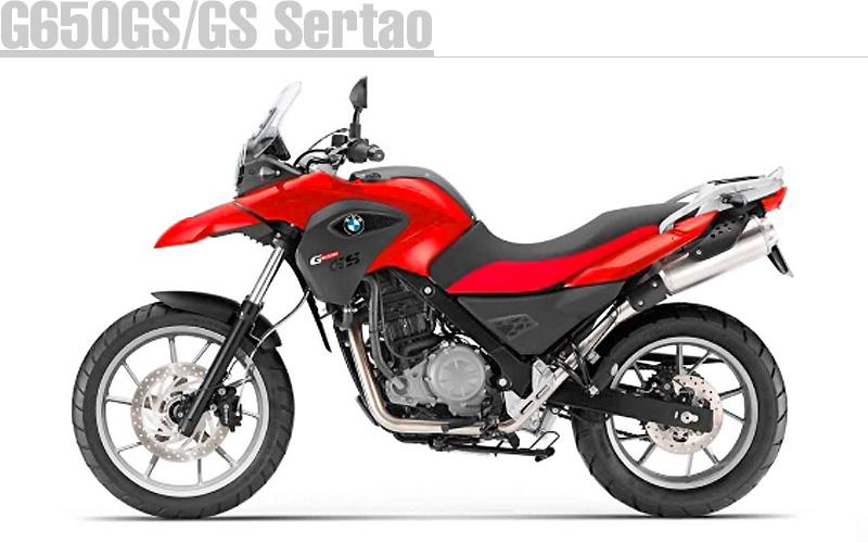 G650GS/GS Sertao