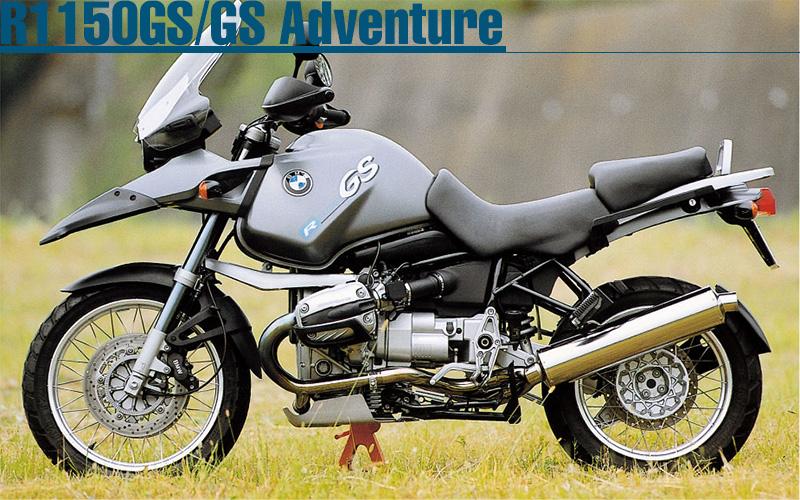 R1150GS/R1150GS Adventure