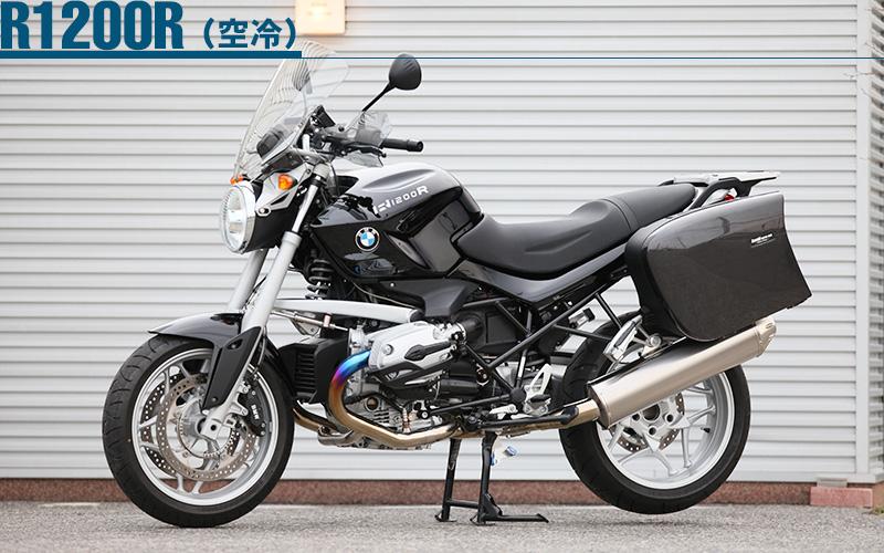 R1200R(空冷)