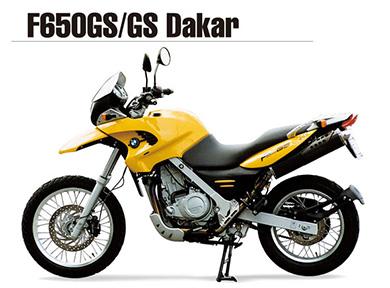 BMW Motorrad F650GS(1気筒),F650GS Dakar用オリジナルパーツ
