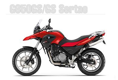 BMW Motorrad G650GS,GS Sertao用オリジナルパーツ