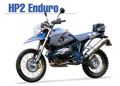 BMW Motorrad HP2Enduro用オリジナルパーツ
