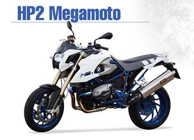 BMW Motorrad HP2Megamoto用オリジナルパーツ