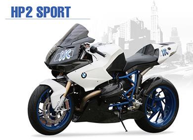 BMW Motorrad HP2Sport用オリジナルパーツ