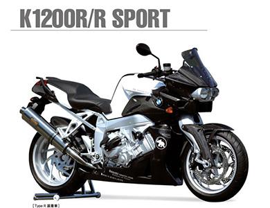 BMW Motorrad K1200R,K1200R Sport用オリジナルパーツ