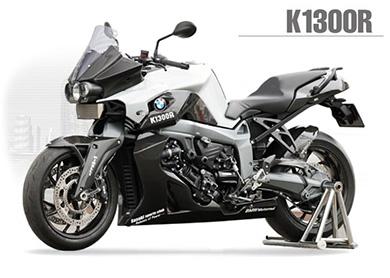 BMW Motorrad K1300R用オリジナルパーツ