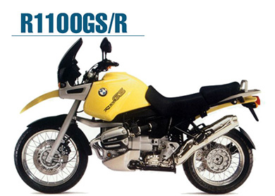 BMW Motorrad R1100R,R1100GS用オリジナルパーツ