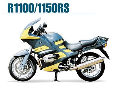 BMW Motorrad R1100RS,R1150RS用オリジナルパーツ