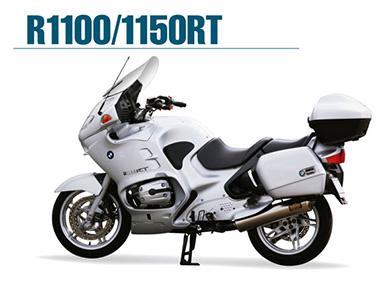 BMW Motorrad R1100RT,R1150RT用オリジナルパーツ