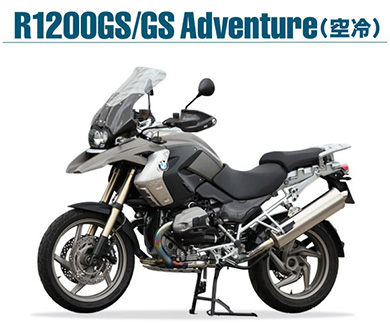 BMW Motorrad R1200GS,R1200GS Adventure(空冷)用オリジナルパーツ