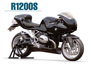 BMW Motorrad R1200S用オリジナルパーツ