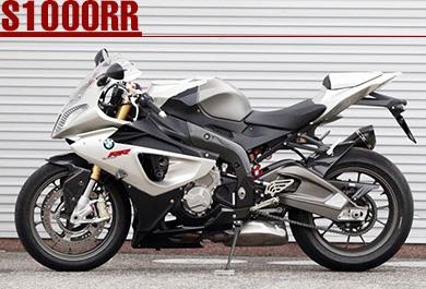 BMW Motorrad S1000RR用オリジナルパーツ